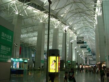 Guangzhou Airport, China