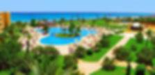 Nour Palace-pool.jpg
