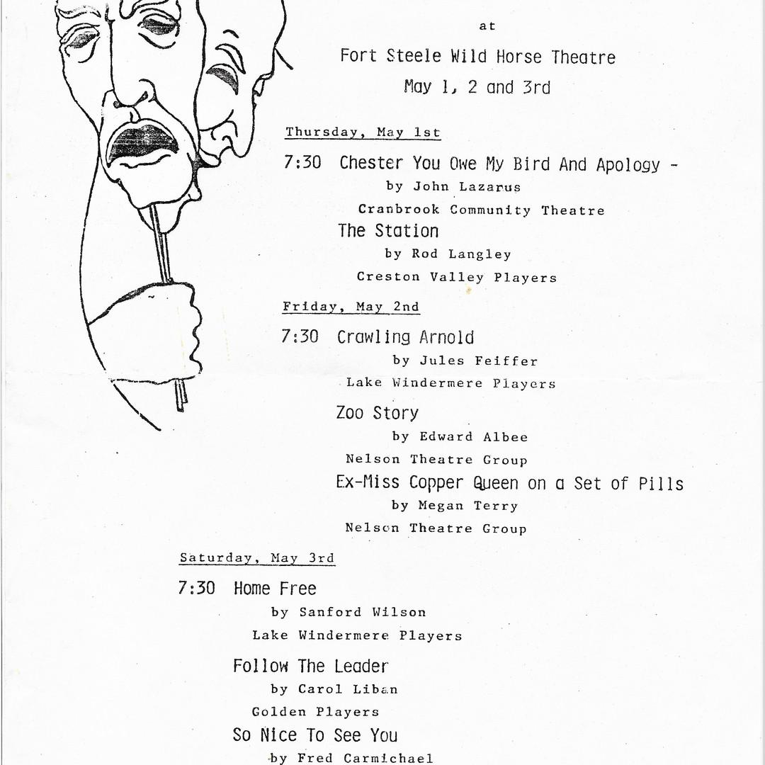 EK Drama Fest. flyer 1986