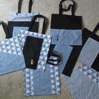 Une nouvelle série de tote bags 'bretons' aux triskels et/ou rayures noires et blanches.
