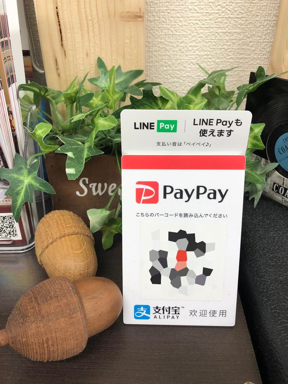 教室PayPayバーコードの写真