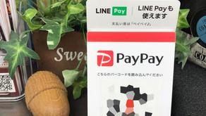 明日からLINE Payが使えるようになります!
