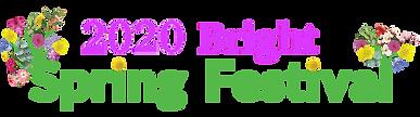 2020 BSF Logo.png