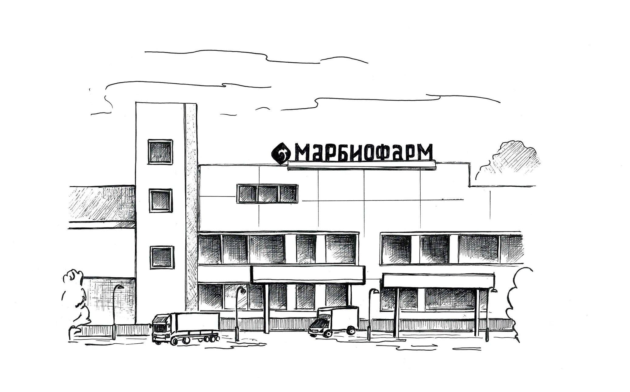 Марбиофарм