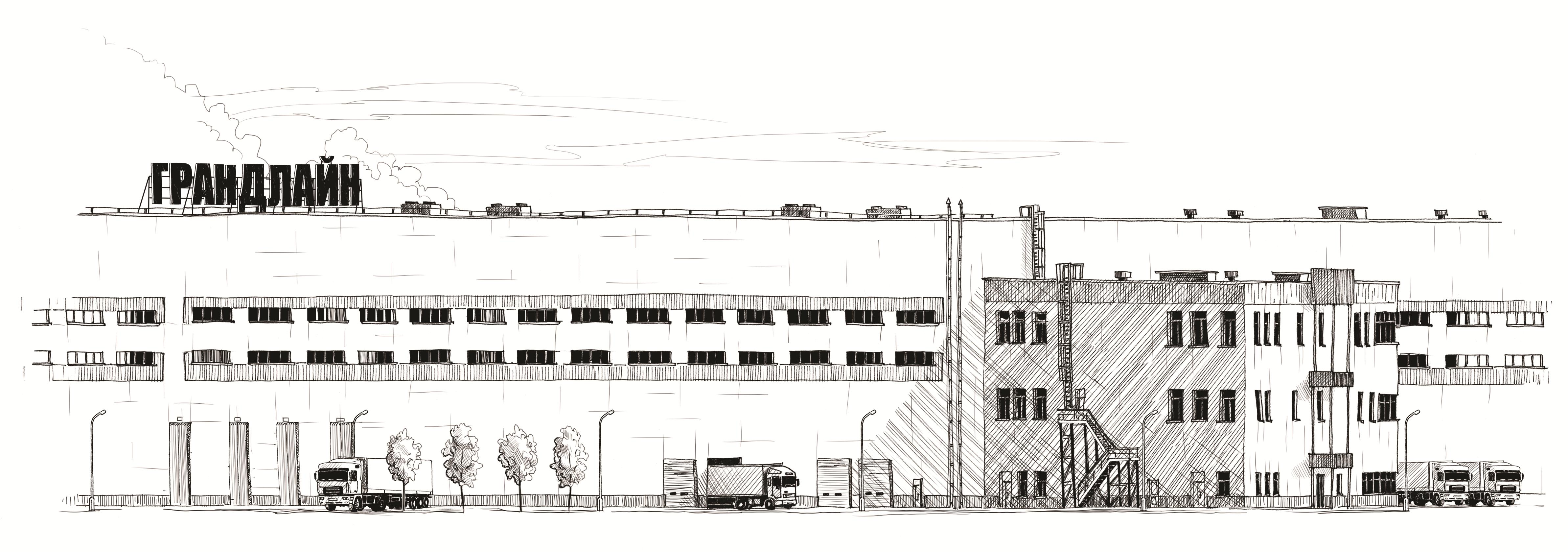 Завод Грандлайн