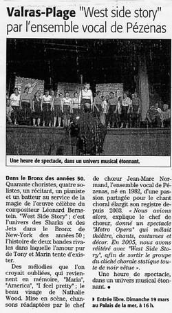 Mars 2005