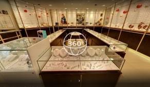 Visite Virtuelle Pézenas : Bijouteries Pruniaux Allary