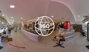 Visite Virtuelle Pézenas : Le Pétrin d'Augustin