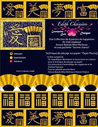 Patron série de napperons avec serviette - Pièçage sur papier - Couture sur papier - Courtepointe - Patchwork - Style asiatique - Mots kanji - Collection Inédith