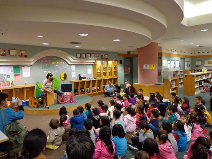 Asian Branch, Oakland Public Library