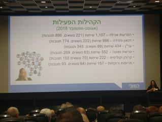 """MS ישראל מחזקת את שיתוף פעולה עם """"כמוני"""""""