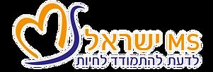 ישראל MS | מידע על טרשת נפוצה בישראל