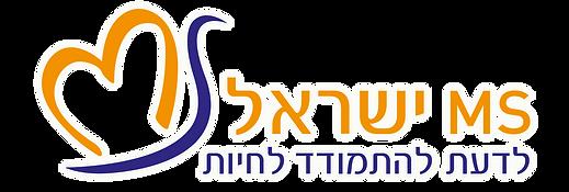 מידע על טרשת נפוצה   ישראל   טרשת נפוצה  טרשת נפוצה