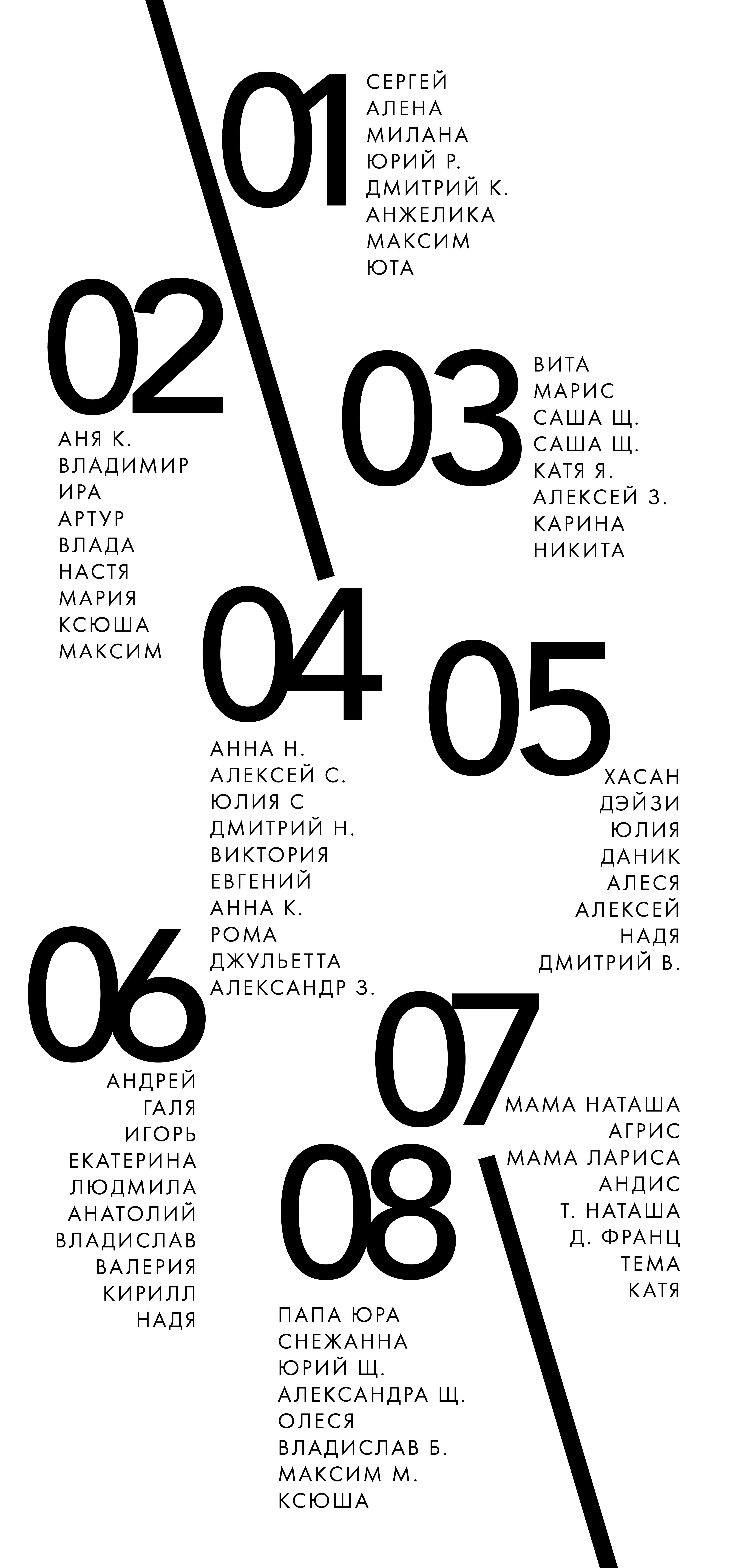 1500x700_alona_200917-01