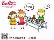 WeChat Image_20180903100552.jpg