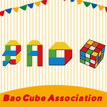 BaoAce Cube Club, Sarasota Rubik's Cube Club