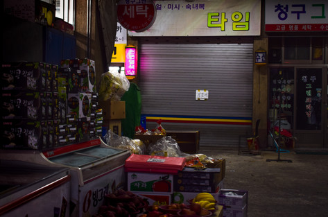KOREA-7.jpg