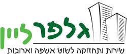gelferline_logo