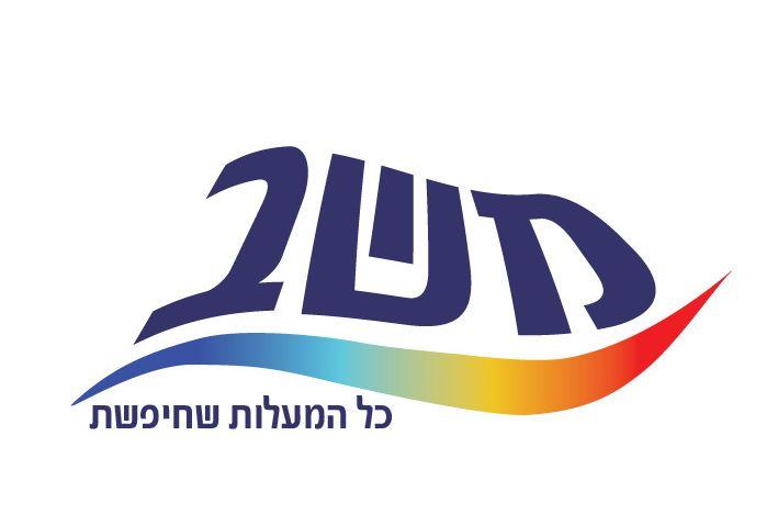 mashav-logo