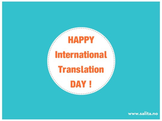 Int tr day