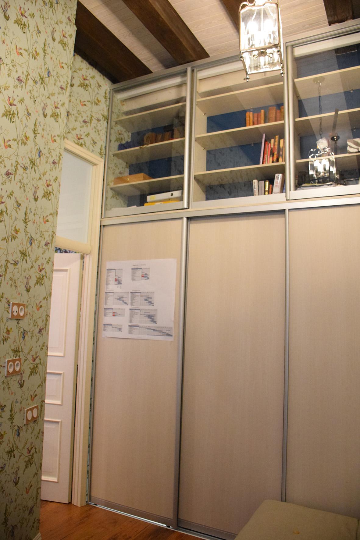 "Офис ""Домашний show room"""