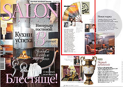публикация salon