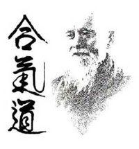 club-aikido-perigueux-ueshiba.jpg