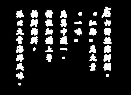 江海內文.png