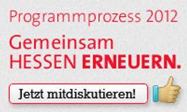 SPD Hessen Erneuern Banner