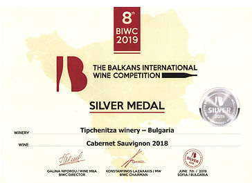 Silver Medal - Cabernet Sauvignon.jpg