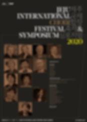 JICF2020_Poster2.jpg