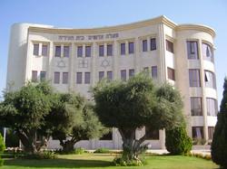 Maale Adumim Municipality