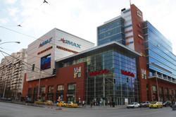Sofia Bulgaria Mall