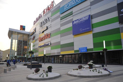Romania Mall