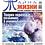 Thumbnail: Тайна жизни № 7/2020