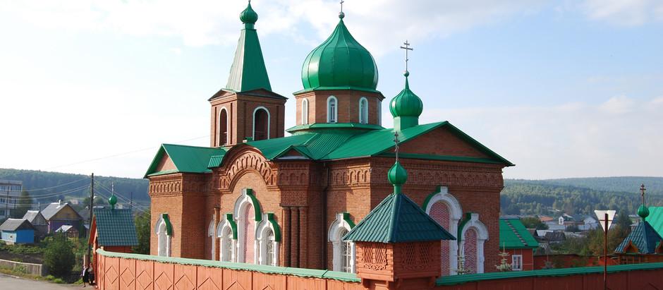 Святые источники в Тарасково