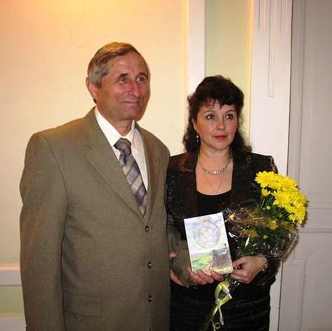 Александр и Вера Измайловы