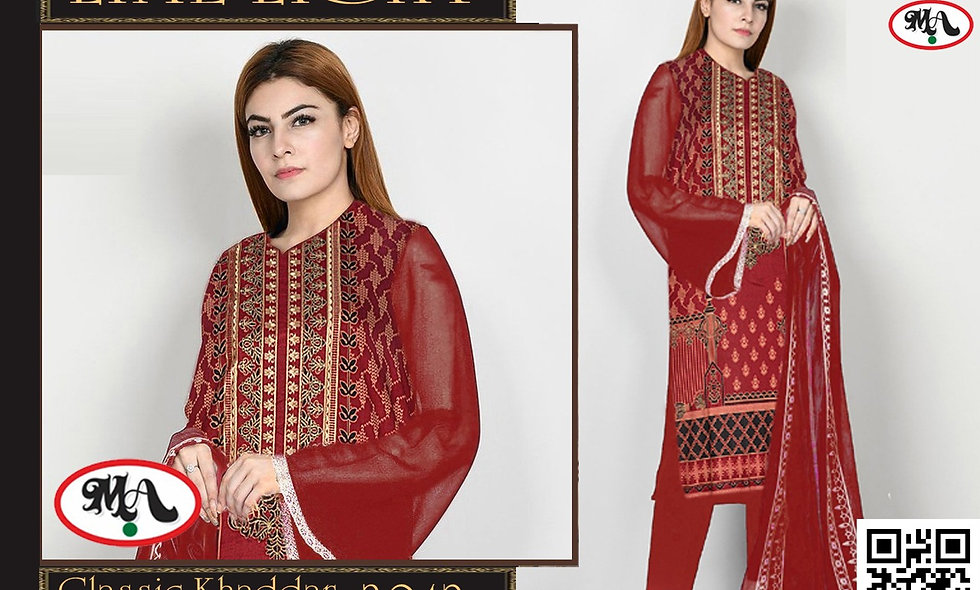Classic Khaddar Wool Shawl
