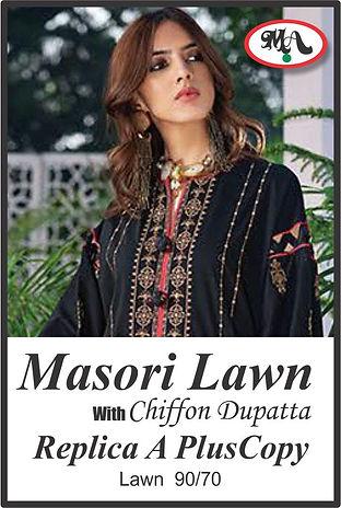 Masori Lawn.jpg