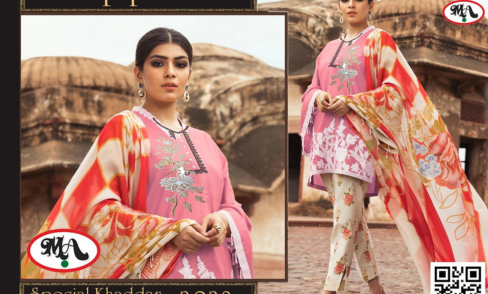 Special Kaddar with Wool Shawl printed Trouser
