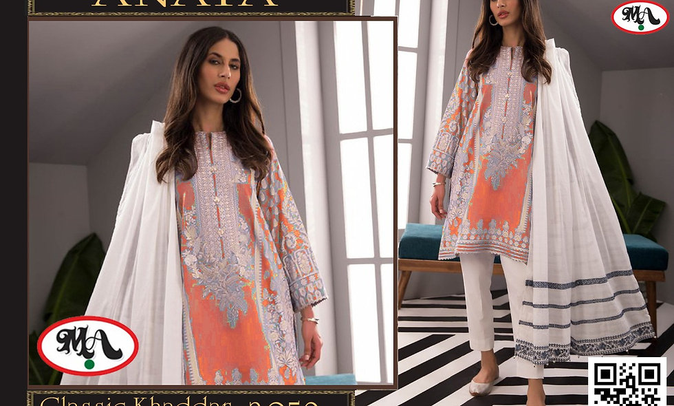 Classic Khaddar Wool Shawl with Printed Trouser