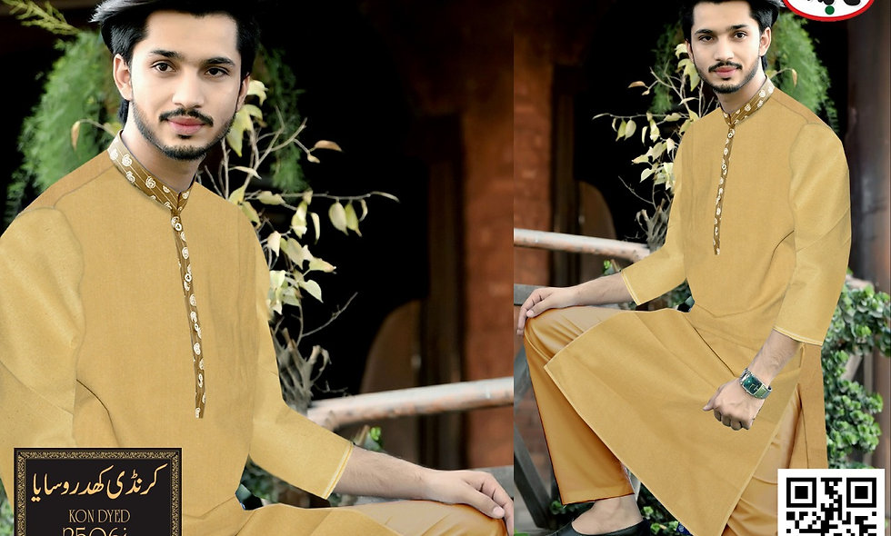karndi khaddar wasya 4 suit one box