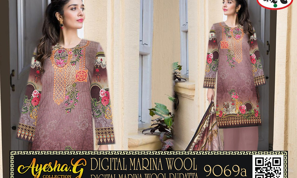 Digital Marina Wool Digital Marina Wool Dupatta 8 suits 1 box