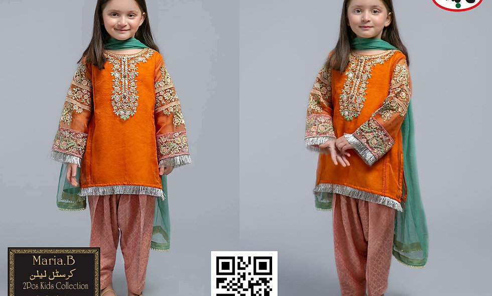 Kids Collection Linen 6 pice oneBox