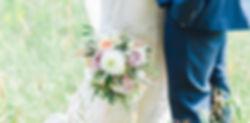 Wedding bouquet florist