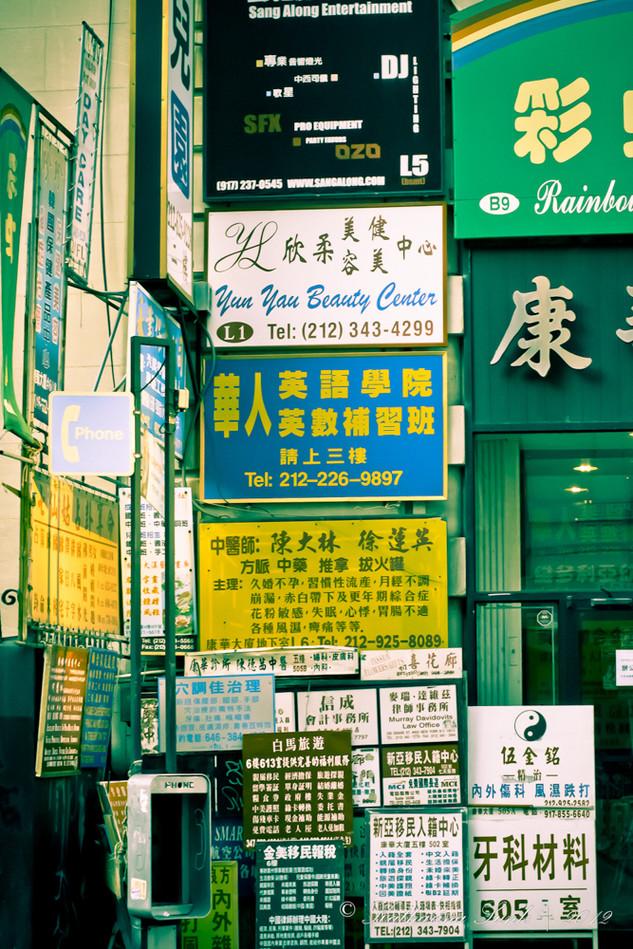 Chinatown New York © Katharina Sunk