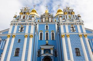 St. Michael's Monastery © Katharina Sunk