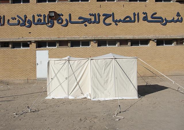 Bath Tent 003.JPG