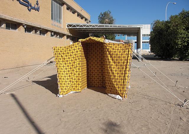 Bath Tent 002.JPG