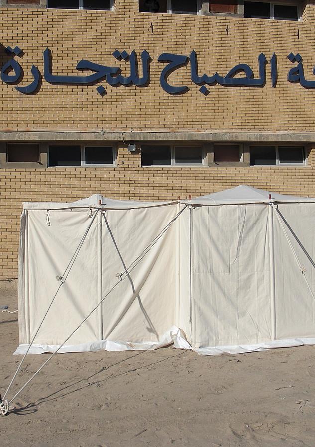 Bath Tent 001.JPG